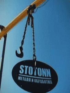 stotonn
